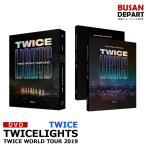 [DVD]初回ポスター終了 TWICE WORLD TOUR 2019 [TWICELIGHTS IN SEOUL DVD] 1次予約 送料無料