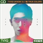 TVXQ UKNOW �ߥ�1�� TRUE COLORS MV DVD��λ ������ݥ������ݤ��ȯ�� �ڹ񲻳ڥ��㡼��ȿ�� �����Ĥ�