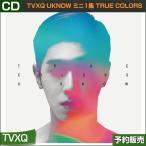 ポスターなしでお得 TVXQ UKNOW ミニ1集 TRUE COLORS 韓国音楽チャート反映