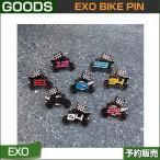 EXO / EXO BIKE PIN / SUM DDP /  1811exo / 1��ͽ��