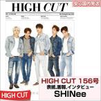 HIGHCUT 156��(2015) ɽ��,����:SHINee /����ȯ��