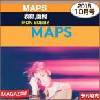 MAPS 10��� (2018) ɽ����� : iKON BOBBY / 1��ͽ��