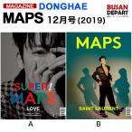 2�糧�å� MAPS12��� (2019) ����,���ӥ塼 : SUPER JUNINOR DONGHAE  �����Ĥ� 1��ͽ�� ����̵��