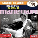 MARIE CLAIRE 4月号 (2017)  画報インタビュー  : BLOCK B / 日本国内発送 / 1次予約