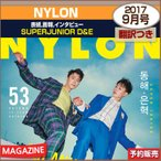 NYLON 9��� (2017) ɽ�桢�����ӥ塼 SUPERJUNIOR DE (�ɥ��/����ҥ祯) ���ݥ������ݤ��ȯ����/���ܹ���ȯ�� /���ݥ�������λ
