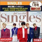 【即日発送】SINGLES 1月号 (2017) 表紙画報インタビュー  BTS 5人(Rapmonster,SUGA,JIMIN,JHOPE,Junggook)【ポスター丸めて発送】