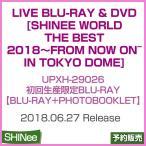 日本版 / 初回生産限定Blu-ray[Blu-ray+PHOTOBOOKLET] [SHINee WORLD THE BEST 2018〜FROM NOW ON~in TOKYO DOME]UPXH-29026 / 1次予約
