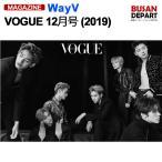 VOGUE 12��� (2019) ���ӥ塼 : WayV �����Ĥ� 1��ͽ��