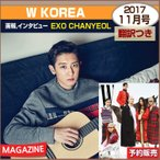 W KOREA 11��� (2017)���ӥ塼 :EXO CHANYEOL/���ܹ���ȯ��/�椦���ȯ��/����Բ�/1��ͽ��/����̵��