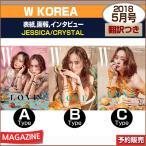 3�������/W KOREA 5��� (2018) ɽ��,����,���ӥ塼 JESSICA/CRYSTAL / 1��ͽ�� /���ܹ���ȯ��