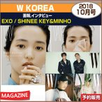 W KOREA 10��� (2018) ���ӥ塼 :EXO / SHINEE KEY MINHO / ���ܹ���ȯ��/1��ͽ��