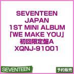 ������ / SEVENTEEN JAPAN 1ST MINI ALBUM��WE MAKE YOU��������A(CD+50P PHOTO BOOK) /XQNJ-91001