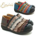 エスタシオンMSE52 靴 レディースコンフォートシューズ フリル ボーダー 本革スリッポンシューズ ローヒール ESTASION ネイビー(ネービー)ブラウン送料無料7F/MR