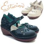 エスタシオンNK140 レディースコンフォートシューズ 靴 estacion ネイビー 紺色 アイボリー セパレートパンプス ワイド幅広 本革