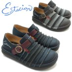 エスタシオンTG244-1 靴 レディースコンフォートシューズ 本革スリッポンシューズ マジックベルト ローヒール ESTASION ボーダー ネイビー ダークグレー 7F/MR