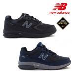 ニューバランスMW880 GD2 GI2 メンズスニーカー New Balance 靴 GORE-TEX ゴアテックス ウォーキング シューズ ワイズ 4E MW880GD2 MW880GI2 ツキ