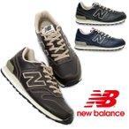 ニューバランスW368L レディーススニーカー newbalance 紐靴 ウォーキング ランニング 合皮 バイカラー 定番 ローヒール 10%オフ