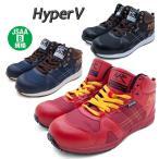安全靴 HyperV #906MG メンズ ハイパーV プロテクティブスニーカー 滑らない 樹脂先芯 ミドルカット 通気性 安全 快適 足首保護 耐油 軽量 日進ゴム ブラック/ST