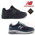 [New Balance]ニューバランス NB WW880 GK2 GN2 レディーススニーカー 靴 GORE-TEX ゴアテックス ウォーキング シューズ ワイズ 4E WW880GK2 WW880GN2 ツキ
