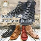 ショッピンググラディエーター BANANA BACS 牛革製 グラディエーターサンダル レディース バナナバックス