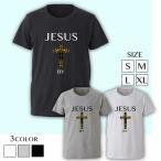 【JESUS YELLOW T-SHIRTS】T-シャツ/Tシャツ/ロゴT/デザイン/パロディ/ブランド/ビター系/BITTER/海外セレブ/メンズ