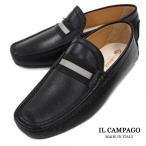 ショッピングドライビングシューズ ドライビングシューズ メンズ 本革靴 イタリア製 スリッポンシューズ ブラック