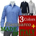 ショッピングイタリア カッタウェイ ネルシャツ メンズ イタリア製 Gianmarco ジャンマルコ 長袖 カジュアルシャツ