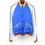 SAINT LAURENT PARIS(サンローランパリ)スカジャン 14SS テディジャケット 44 ブルー エディ
