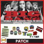 BIGBANG ワッペン WORLD TOUR MADE FINAL IN SEOUL YG 公式グッズ