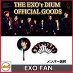 EXO PLANET #3 The EXO'rDIUM うちわ 2016EXO PLANET #3 The EXO'rDIUM ソウルコンサート 公式グッズ