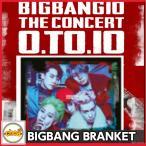 BIGBANG BRANKET 【 YG公式グッズ】