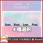 BTS ���ƾ�ǯ��  ��ѥå���������Х��LOVE YOURSELF �� ��Answer�ǡ� CD S,E,L,F (4ver.) 4������!