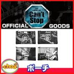 CNBLUE Can't stop グッズ「  ポーチ  」