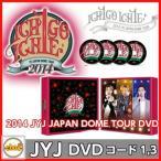 2014 JYJ JAPAN DOME TOUR コンサートDVD(4DISC)リージョンコード:1,3