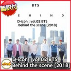 D-icon : vol.02 BTS 防弾少年団 Behind the scene [2018]
