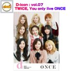 D-icon _ vol.07 TWICE, You only live ONCE 2020 DISPATCH MAGAZINE TWICE PHOTO