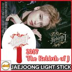 JYJ ジェジュン ペンライト スティック 【2017 The Rebirth of J KIM JAE JOONG ASIA TOUR OFFICIAL GOODS ソウルコンサート 公式グッズ