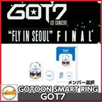 GOT7 GOTOON SMART RING GOT7 1ST CONCERT FLY IN SEOUL FINAL OFFICIAL GOODS