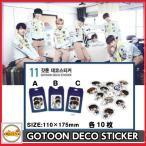 GOT7 GOTTON デコステッカー JYP OFFICIAL goods got7 公式グッズ