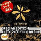JYJ ジュンス XIA 3rd ソロアルバム[ FLOWER ] Special Edition リージョンコードALL CD+DVD+フォトブック548P XIA 正規 3集 スペシャルエディションアルバム
