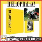 東方神起 TVXQ! SPECIAL PHOTOBOOK [HELiOPHiLiA!] 【韓国版】画報集 フォトブック、DVD、直筆の手紙2枚、フォトカード2枚、ポスター