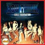 少女時代 (GIRLS GENERATION) - 正規5集 アルバム YOU THINK CD