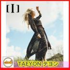 少女時代 テヨン ソロミニアルバム(TAEYEON) - 『I』1st SOLO/ [テヨン 1st MINI ALBUM] GIRLS'GENERATION /snsd