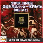 SUPER JUNIOR ����8�� REPACKAGE ��REPLAY ��  8TH ALBUM CD ��Lo Siento��