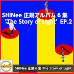 SHINee ���������6�� /[��The Story of Light�� EP.2] CD 6TH ALBUM