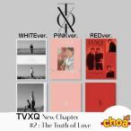 東方神起(TVXQ!) デビュー 15周年 記念 スペシャルアルバム /New Chapter #2: The Truth of Love