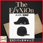 EXO The ElyXiOn OFFICIAL �Хå��ܡ��륭��åס����С������� 2017EXO The ElyXiOn OFFICIAL GOODS �����륳�󥵡��� �������å�