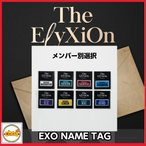 EXO The ElyXiOn OFFICIAL �ɽ�̾�������С������� 2017EXO The ElyXiOn OFFICIAL GOODS �����륳�󥵡��� �������å�