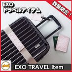 EXO [ SUM:EXO ] ラゲージスーツケースベルト トラベルアイテム 公式グッズ #ALIFEDESIGN