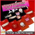 東方神起 [ SUM:TVXQ! ] ピンバッチ デビュー13周年記念 SPECIAL バッチ 13th anniversary 公式グッズ
